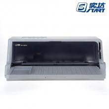 实达(start) BP-880K 110列平推式针式打印机(证卡打印) 1+6份拷贝