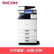 理光 (RICOH) MP 4055SP 多功能一体机(复合机) A3 40张 连续复印 复印/打印/扫描 标配 4纸盒 有线打印