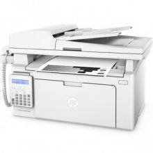 惠普(HP) LaserJet Pro MFP M132fp 黑白激光多功能一体机 A4幅面(打印/复印/扫描/传真)带手柄 白色