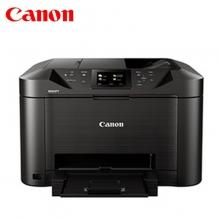 佳能(Canon)MB5180 高速商用喷墨一体机 A4幅面 打印/复印/扫描/传真 黑色
