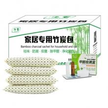 净香 活性炭包/竹炭包 500克装 4大包/箱