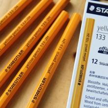 施德楼(Staedtler) 133 黄杆铅笔(2H) 12支/盒