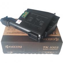 京瓷 TK-1003 原装墨粉 适用FS-1040MFP/1020MFP/1120MFP打印一体机