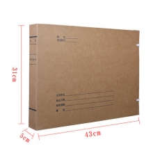 全心 A3 进口档案盒 5cm