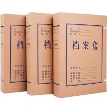 金鸿利 TC360 A4档案盒 5.5cm