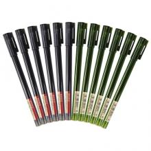 晨光(M&G) AGPA1701 中性笔 0.5mm 12支/盒(黑色)