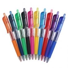 晨光(M&G) AGP89704 彩色按动中性笔 0.5mm 10色装
