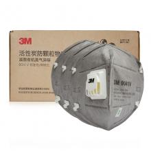 3m 9041v kn90防雾霾耳带式活性炭口罩 25只/盒
