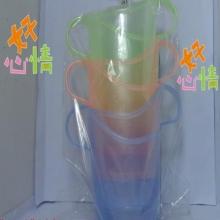 庭威 TW-0203 塑料杯托 (6个/包)