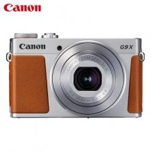 佳能(Canon)PowerShot G9X Mark II 数码相机 银色