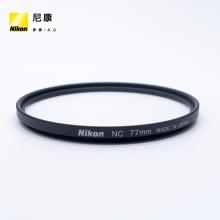尼康Nikon 原装NC77mm UV镜 24-70 24-120 17-55 28-300镜头适用 尼康P1000