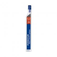 施德楼(Staedtler) 250铅芯自动铅笔铅芯0.5mm(2H) 单片装