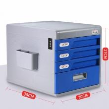 法彬 A4桌面文件柜带锁抽屉式 新款四抽蓝色 0.8mm