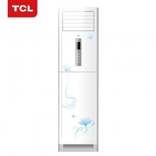 TCL空调KFRd-52LW/EF33 立柜式 2匹