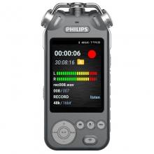 飞利浦 PHILIPS VTR9200 32G 高端精选 录音笔 语音转文本 WIFI