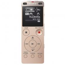 索尼 SONY ICD-UX560F 数码录音棒 商务语言好帮手 4GB容量 (金)