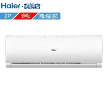 海尔(Haier)KFR-50GW/19HDA13 空调挂机2匹壁挂式空调 PMV大风量