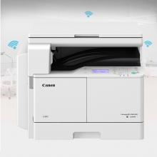 佳能(CANON)iR2204N A3黑白激光数码复合机一体机含盖板(打印/复印/扫描/WiFi)上门安装售后