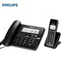 飞利浦(PHILIPS) DCTG192 无绳电话机子母机 一拖一 (黑色)