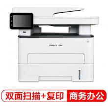奔图(PANTUM) M7300FDW A4黑白激光一体机(打印、复印、扫描)