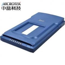 中晶(MICROTEK) FileScan 380 A4书籍文档扫描 照片胶片扫描平板式扫描仪