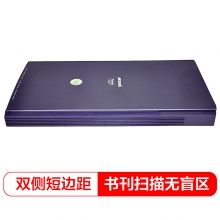 中晶(MICROTEK)Phantom v700 Plus 书籍平板扫描仪