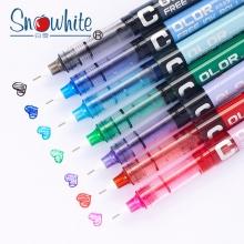 白雪(snowhite) PVN-159 彩色直液式签字笔 0.5mm 8色套装