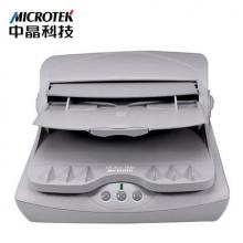 中晶(MICROTEK) FileScan 1520 自动馈纸加平板扫描仪