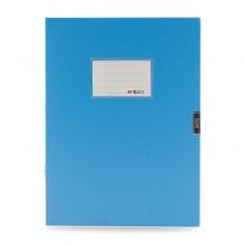 晨光(M&G) ADM94817 A4 PP档案盒 55mm (蓝色)