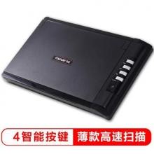 方正(Founder)T300扫描仪A4平板彩色快速