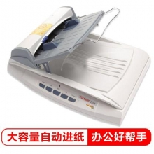 方正(Founder)Z825扫描仪A4彩色高速自动进纸平板CCD