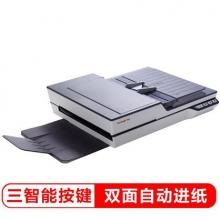 方正(Founder)Z70D扫描仪A4彩色高速双面自动进纸平板