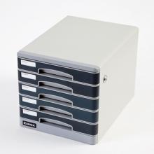 齐心(COMIX) B2201 五层带锁桌面文件柜