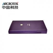 中晶(MICROTEK) Phantom v700 便携式扫描仪