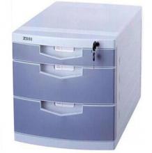 钊盛 2503 三层文件柜 办公用品
