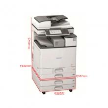 基士得耶(GESTETNER)DSm2650sp A3黑白数码多功能复合机+底座纸盘+小册子装订(质保三年)