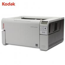 柯达(Kodak)i3500 高速扫描仪A3 高清 文件双面自动扫描