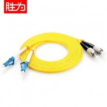 胜为(shengwei) FSC-110 电信级光纤跳线 LC-FC 单模双芯 收发器尾纤 3M