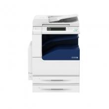 富士施乐(Fuji Xerox)DocuCentre-V C2265CPS 彩色数码多功能复印机