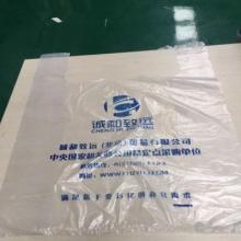 诚和致远(chzy)订做塑料手提袋 45cm 100个/捆