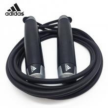 阿迪达斯(Adidas)ADRP-11011 轴承跳绳 合金手柄 3M长度可调节