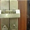 诚和致远(chzy) 木柜锁