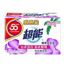 超能 柠檬草透明皂/洗衣皂(清新祛味)260g