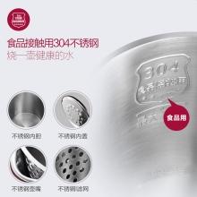 美的(Midea)MK-H317E4 电水壶热水壶电热水壶304不锈钢水壶双钢无缝烧水壶