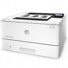 惠普(HP) LaserJet Pro M403d 黑白激光打印机 A4 白色 不支持网络打印 自动双面打印 1年下一个工作日上门