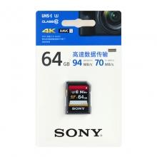 索尼(SONY)sd卡 64G 94MB/S  高速4K存储卡 摄像机专用