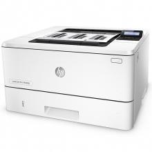 惠普(HP) LaserJet Pro M403d 黑白激光打印机 A4 白色 不支持网络打印 自动双面打印 2年下一个工作日上门
