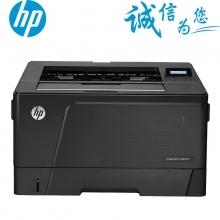 惠普(HP)LaserJet Pro M701n 黑白激光打印机 A3幅面/单面打印 手动双面打印 打印速度21ppm 黑色 1年下一个工作日上门