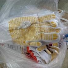 诚和致远(chzy) 棉线黄色带胶粒手套 12付/包