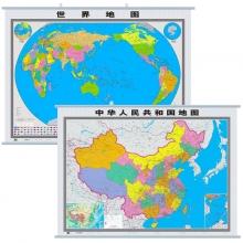 诚和致远 中国地图挂图+世界地图挂图 (1.2米*0.9米) 套餐
